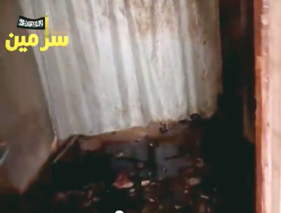 Sarmin March16 Attack Site Blood.png