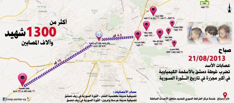 File:Ghouta CW map.jpg