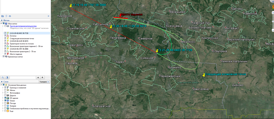 MH17 GPS data U-turn.png
