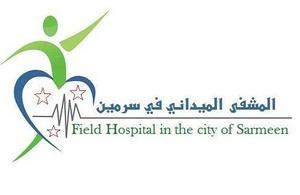 Sarmin FH Logo preview.png