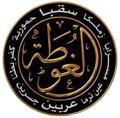 Algouta Alsharqiah Coordinators.png