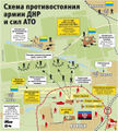 Donetsk Airport battles 5 Oct 2014.jpg