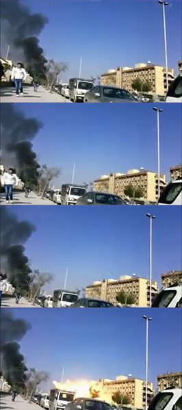 File:Aleppo Uni Missile - 4 frames.jpg