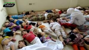 Ghouta Morgues SunMorgue 1.png