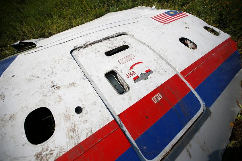 File:MH17 right front door section.jpg