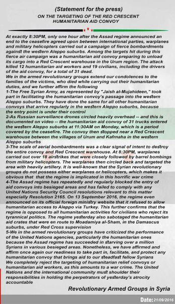 File:Armed Revolutionary Groups statement on Umr al-Kubra attack.jpg