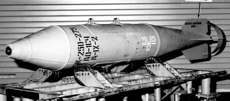 File:Soviet cluster bomb.jpg