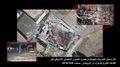 Sanaa funeral hall bomb holes.jpg