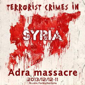Adra Massacre Poster.jpg