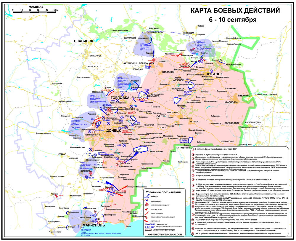 Donbass 6-10 Sept.jpg