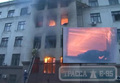 Odessa TU Hall Fires Windowvictim.png