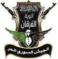 Al-Furqan Brigade.jpg