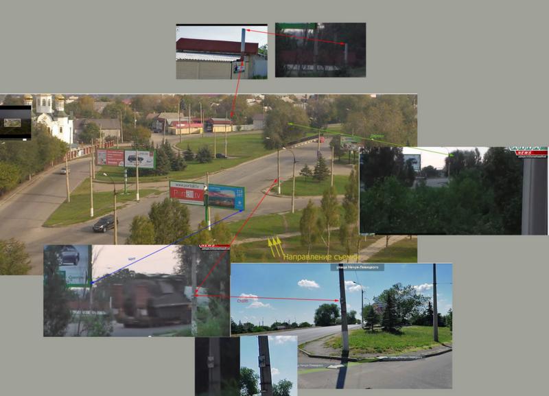MH17 Billboard Vid-Lugansk Match.png