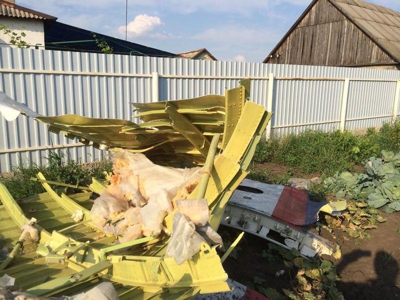 File:MH17 left front door section.jpg