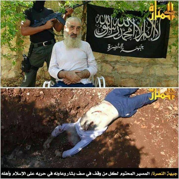 File:Sheikh Badr Ghazal dead.jpg