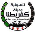Kafr Batna Coordinating Committee.jpg