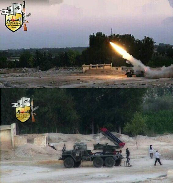 File:Liwa al-Islam GRAD.jpg