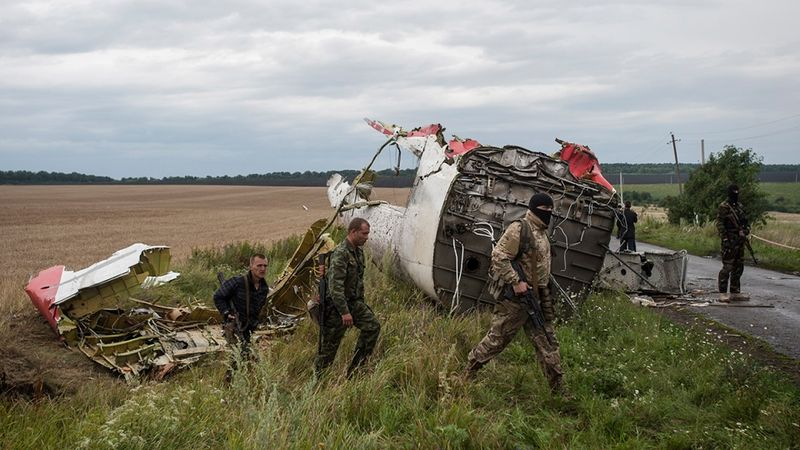File:MH17 tail.jpg