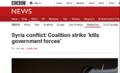 BBC - Coalition strike kills government forces.png