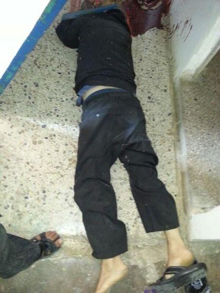 File:Latakia inside victims 3.jpg