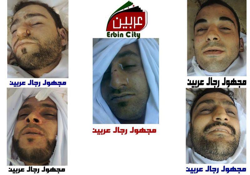 File:Erbin City male victims.jpg