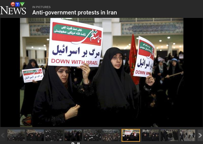 File:Anti-government protests in Iran.jpg