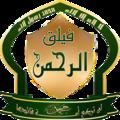 Faylaq al-Rahman.png