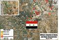 Homs frontlines.jpg