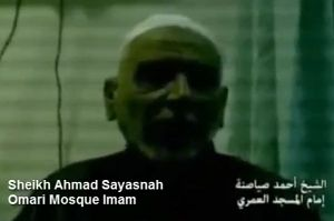 Omari mosque imam.jpg
