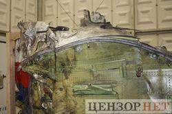 MH17 bulkhead undamaged.jpg