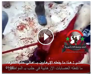 Aleppo Mutilation still.png
