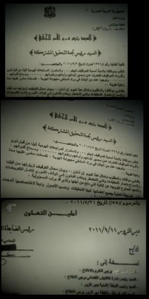 Assad Files 11-9-2011.png