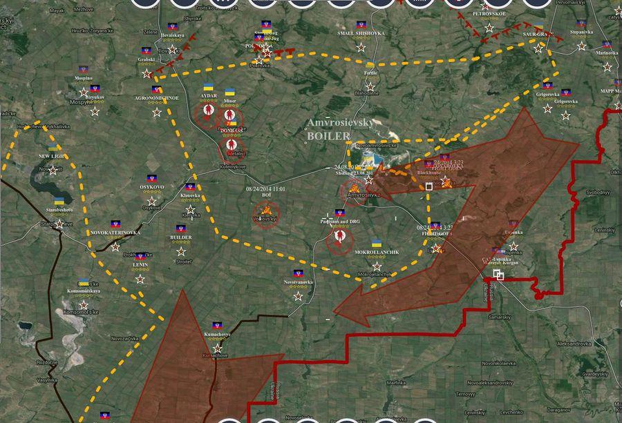 Amrvrosiivka Boiler 24 Aug 14-25.jpg