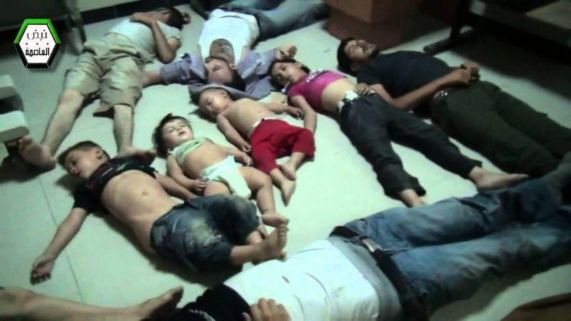 File:Kafr Batna children.jpg