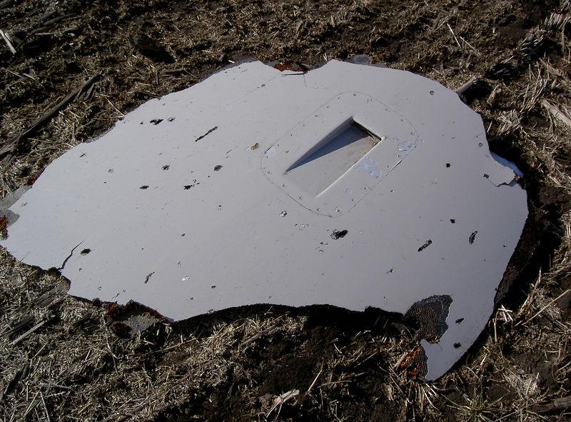 File:MH17 left engine nacelle top.jpg