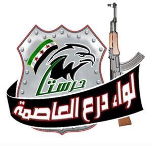 Capitol Shield Brigade logo.jpg