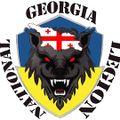 Georgian Legion in Ukraine.jpg