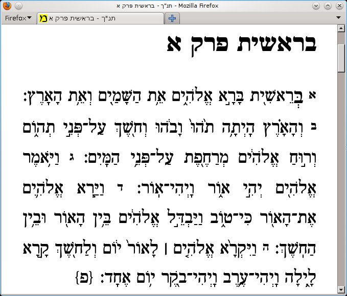 File:Firefox Hebrew Genesis.jpg