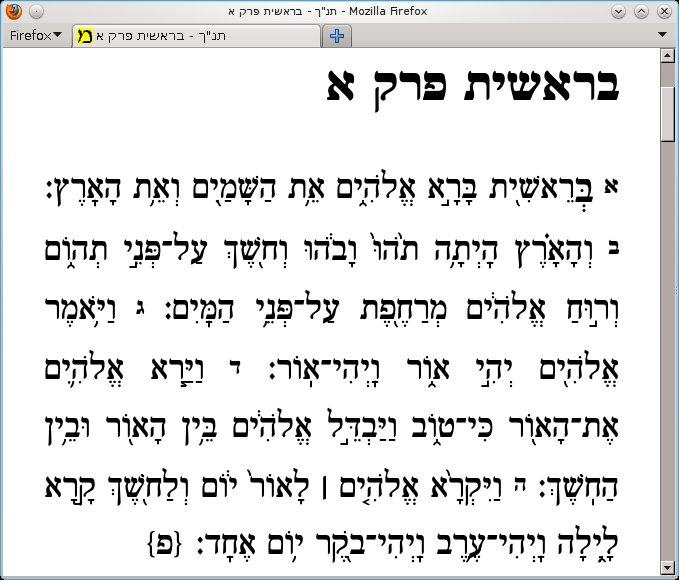 Firefox Hebrew Genesis.jpg