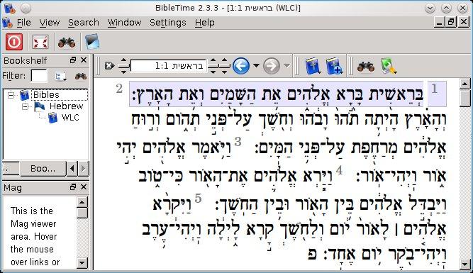 Bibletime Hebrew Genesis.jpg