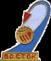 Wostok 1 - emblemat.png