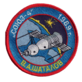 Soyuz-4-patch.png