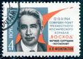 Konstantin Fieoktistow - znaczek.jpg