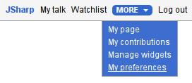 File:My preferences menu.png