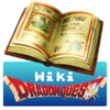Wiki logo DQ.png