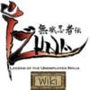 Izuna Wiki logo.png
