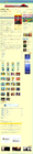 Dan Castellaneta - Simpsons Wiki 1291425461898.png