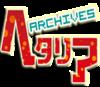 Hetalia Archives