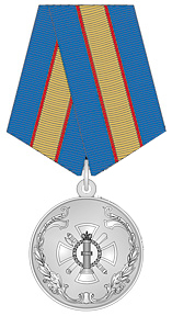 Medal «For merits» (FSSP).jpg