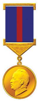 Medal Sholokhov.jpg